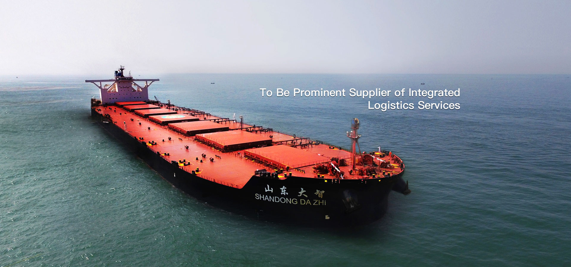 SHANDONG SHIPPING CORPORATION